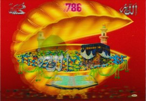 Fig4. South Asian Lenticular Print of Kaaba