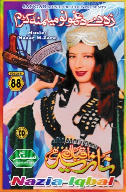 Fig 5. Pakistani Pashto Cassette Cover - Nazia Iqbal. Collection of the author..jpg
